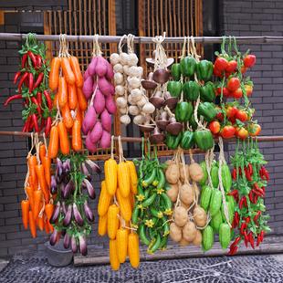 仿真水果蔬菜挂串红辣椒串假玉米棒大蒜模型塑料农家乐饭店装 饰品