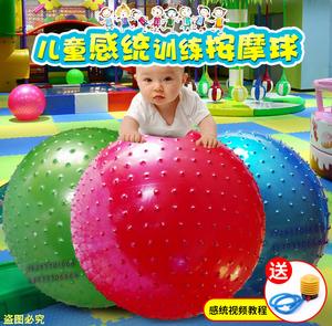 宝宝球类玩具充气皮球儿童康复大球拍拍球婴幼儿健身按摩球瑜伽球