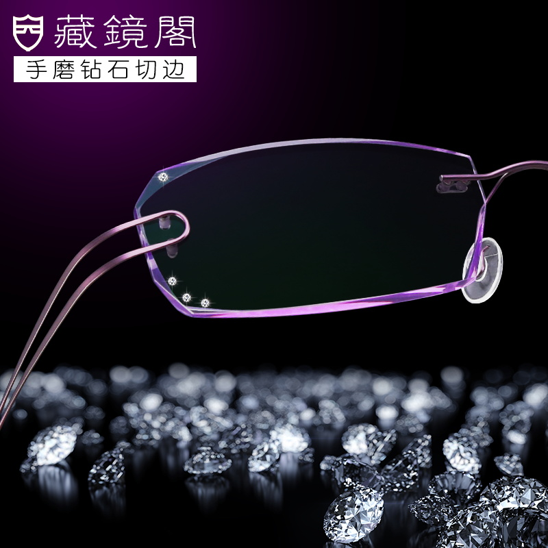 Frameless glasses for womens big face fashion with myopia degree finished product inlaid with diamond edge cutting ultra light pure titanium eye frame