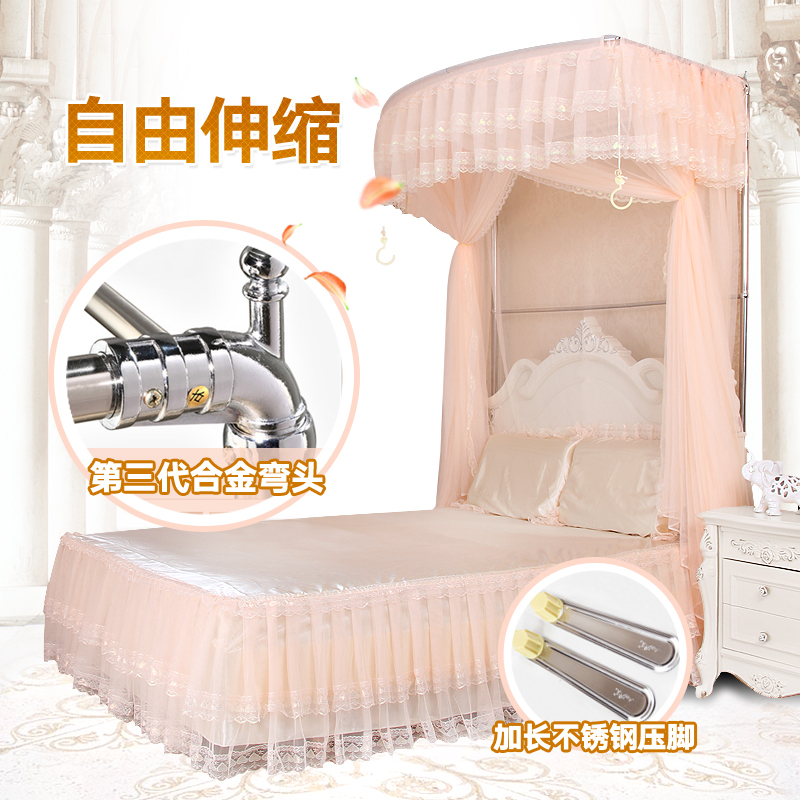 U-shaped telescopic mosquito net stainless steel support palace three door 1.8m bed double household 1.5m