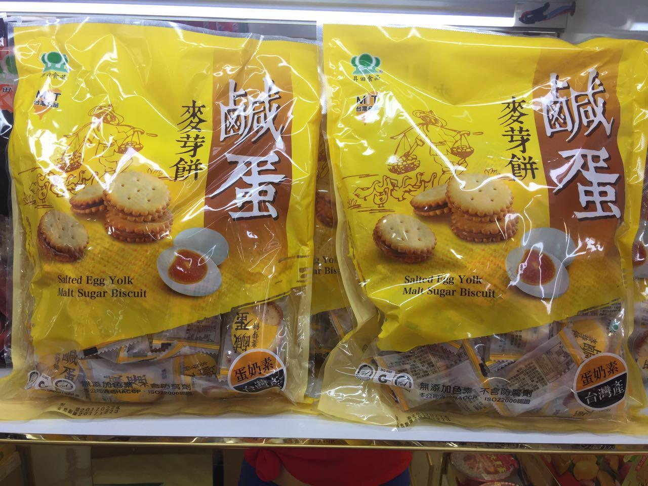 现货台湾进口特色黑糖饼干�N田升田咸蛋黄麦芽饼夹心饼干500g*2袋