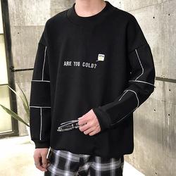 港风波 电商A088-W17160-P55 95%棉 5%氨纶 秋季新款男装大码卫衣
