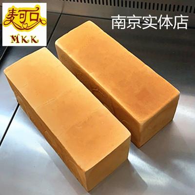 麦可口咸味法式小方白切片吐土司三明治血无蔗糖高练肌肉健身面包