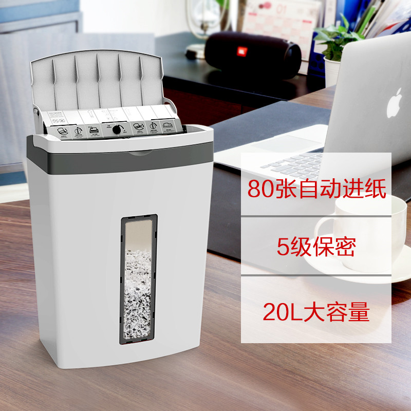 Astronomical paper shredder office and household electric high power security granular mini commercial document shredder 9004