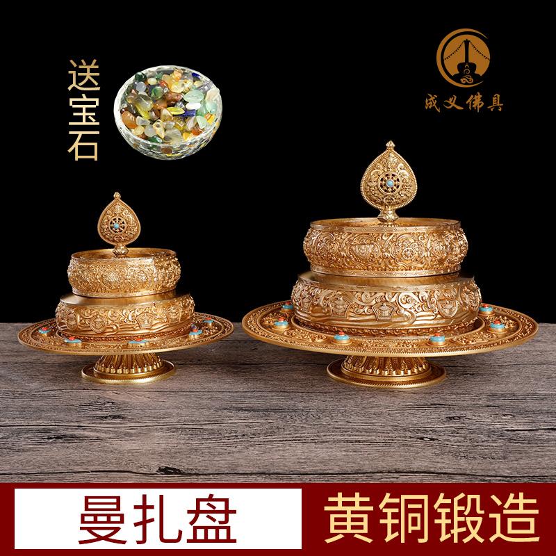 Круги с буддийскими текстами Артикул 618569897303