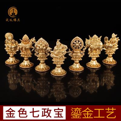 藏传密宗佛教佛堂用品轮王七政宝铜轮王七珍宝组合摆件大号