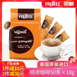 泰国原装进口 特浓咖啡三合一咖啡速溶咖啡粉18g*50条装 900g正品图片