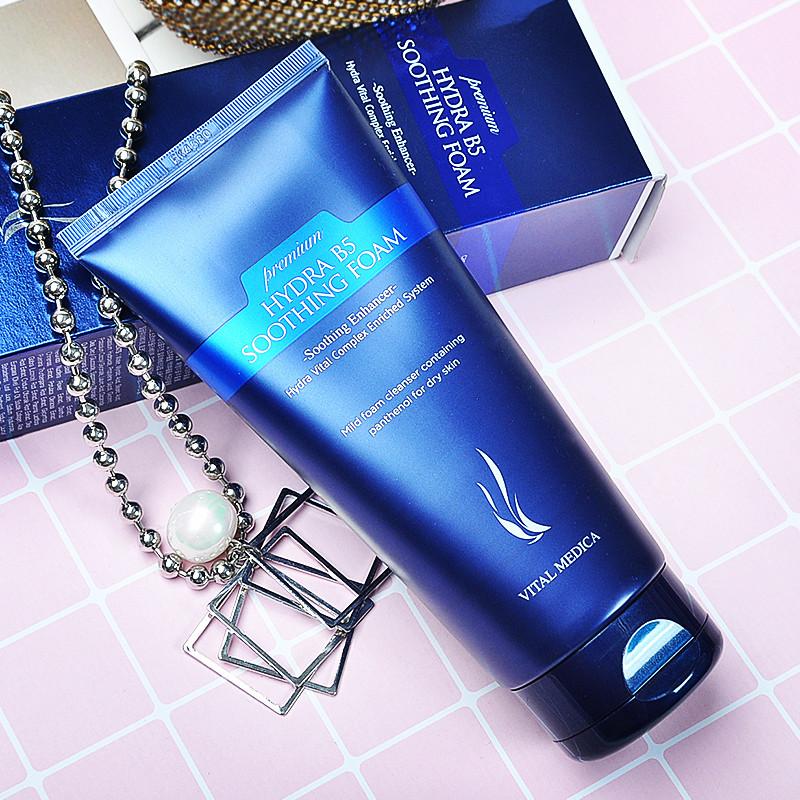 正品韩国AHC B5玻尿酸洗面奶补水保湿深层清洁毛孔泡沫洁面乳男女