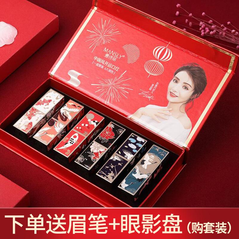 39.00元包邮曼诗丽上新了故宫口红限量版女学生平价文创仙鹤中国风古风套盒