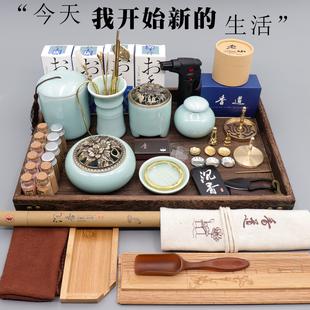 齐全香道套装用具入门纯铜空熏香炉制香家用天然沉檀香粉打篆工具
