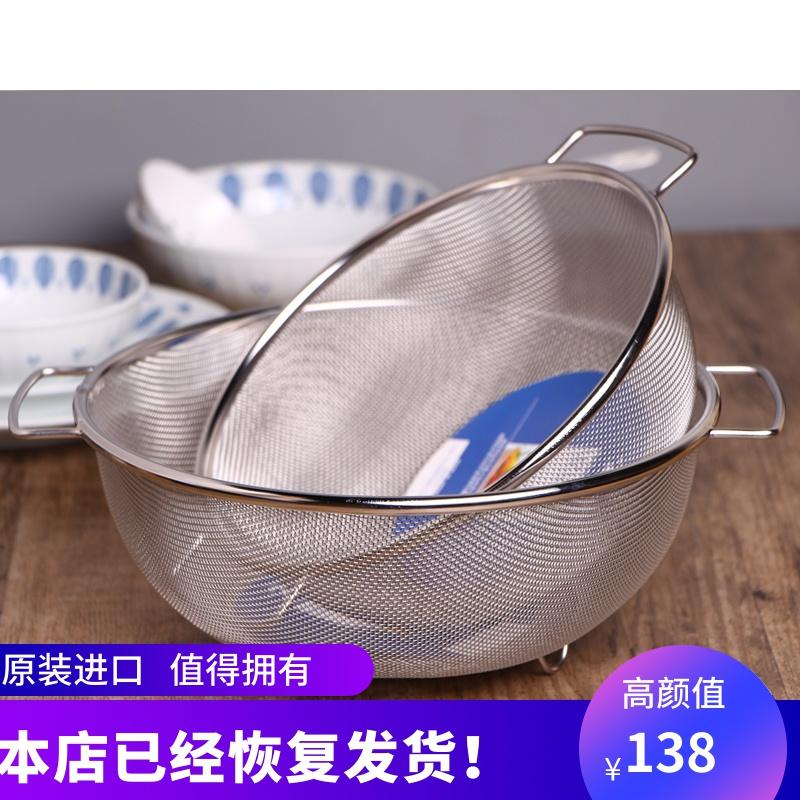 日本进口304不锈钢淘米筐家用沥水篮厨房圆形洗菜盆滤漏网洗米筛