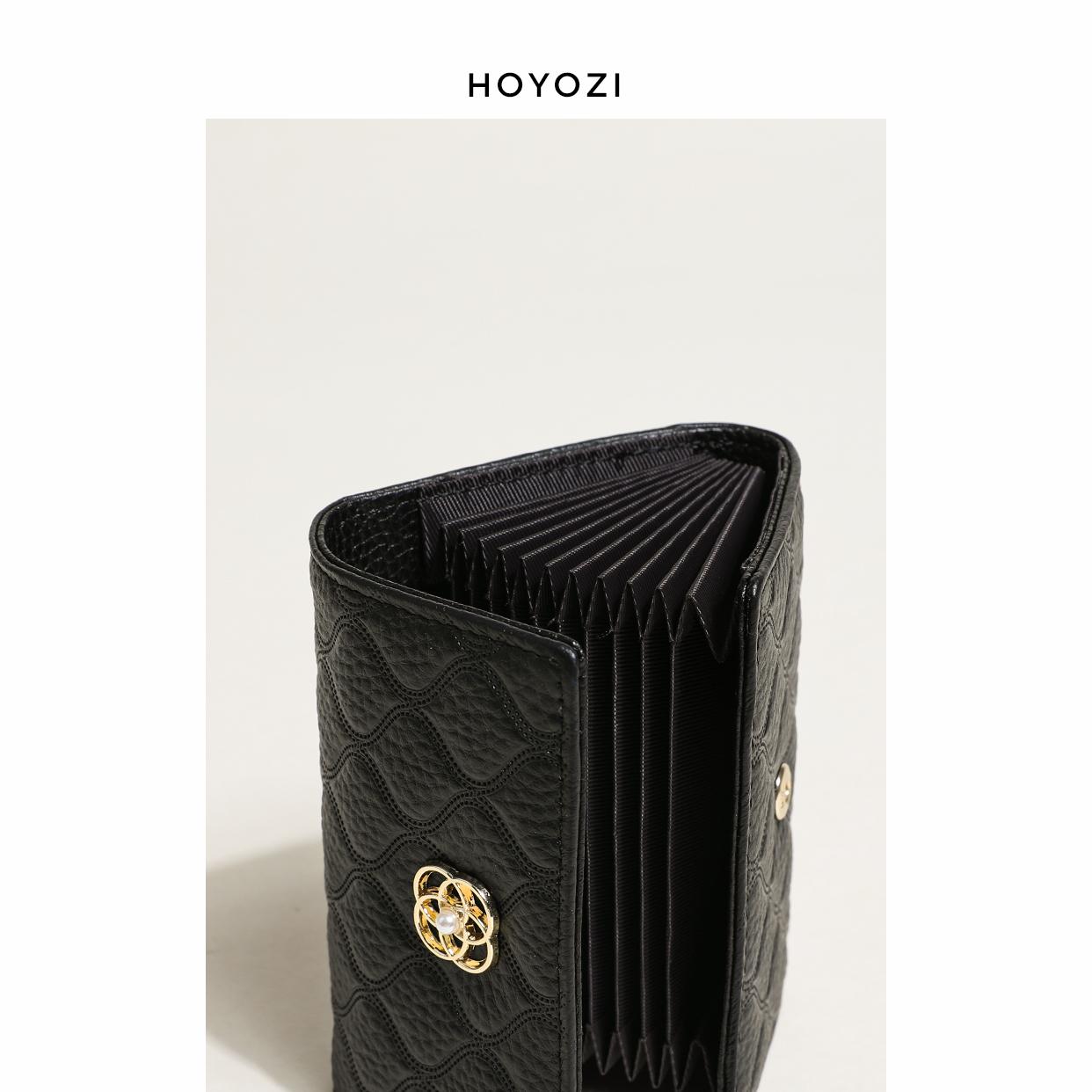 小优家包包 HOYOZI 头层牛皮卡包女小巧包包2021新款包包淘宝优惠券