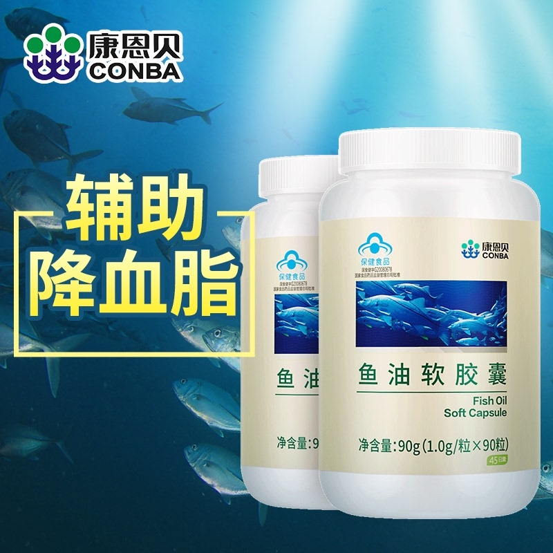 Рыбий жир Артикул 35282044798