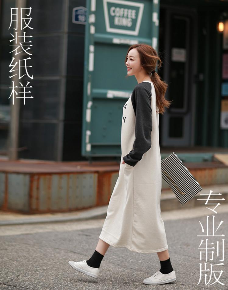 长款针织女士衣服1:1实物纸样 服装纸样女装 实物裁剪纸样JZZO149