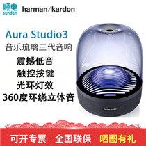 harman kardon/哈曼·卡顿 AURA STUDIO 3音乐琉璃3代蓝牙音箱