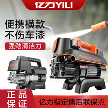 PLUS手提式 亿力1500W金牛座4420T4 空调洗车机感应电机高压清洗机