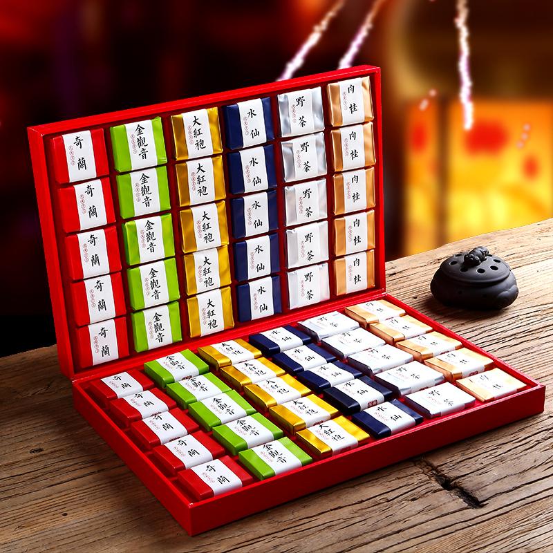 过年送礼 大红袍 茶叶礼盒装 武夷山岩茶肉桂水仙奇兰金观音 500g