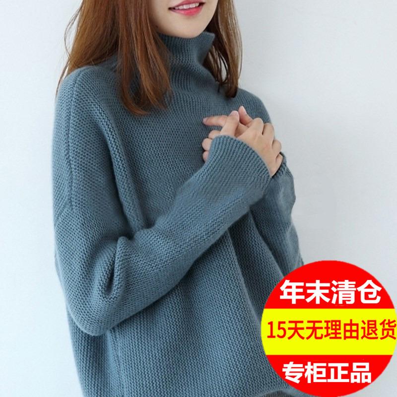 【专柜年末清仓】女中长款宽松慵懒针织毛衣 thumbnail