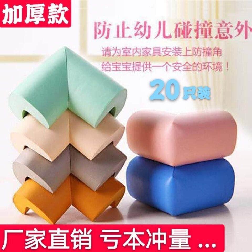 Защита от углов на мебели Артикул 614683091743