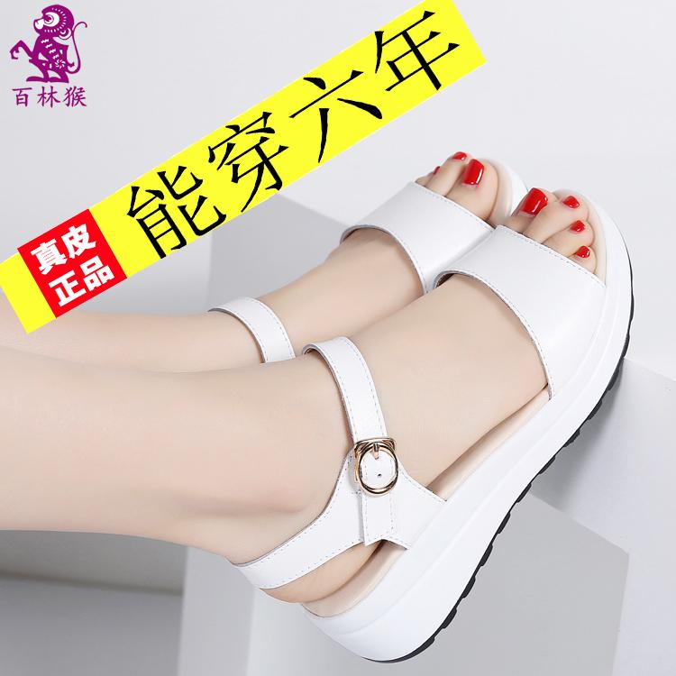 红青蜓女夏平底2021新款真皮凉鞋