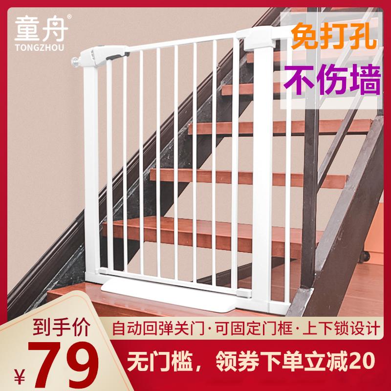 Лестничные ограждения для детей Артикул 543253072952