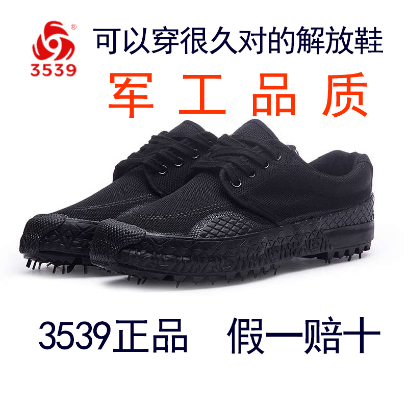 Jihua 3539 Tibetan green release shoes mens low top breathable military training shoes odor proof and antiskid for training site migrant workers shoes