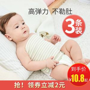 丫崽  婴儿纯棉护肚围 3条装