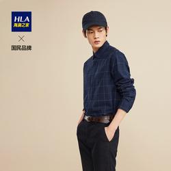 HLA海澜之家制扣尖领长袖休闲衬衫2021秋季新品大格纹柔软衬衣男