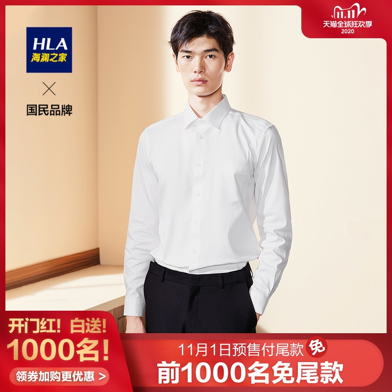HLA/Hailan Home Casual All-match Long Sleeve Shirt Men's Business Formal Men's Slim Shirt