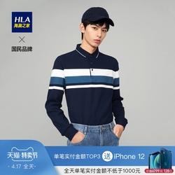HLA海澜之家撞色条纹长袖POLO衫2021春季新品含新疆棉套头衫男