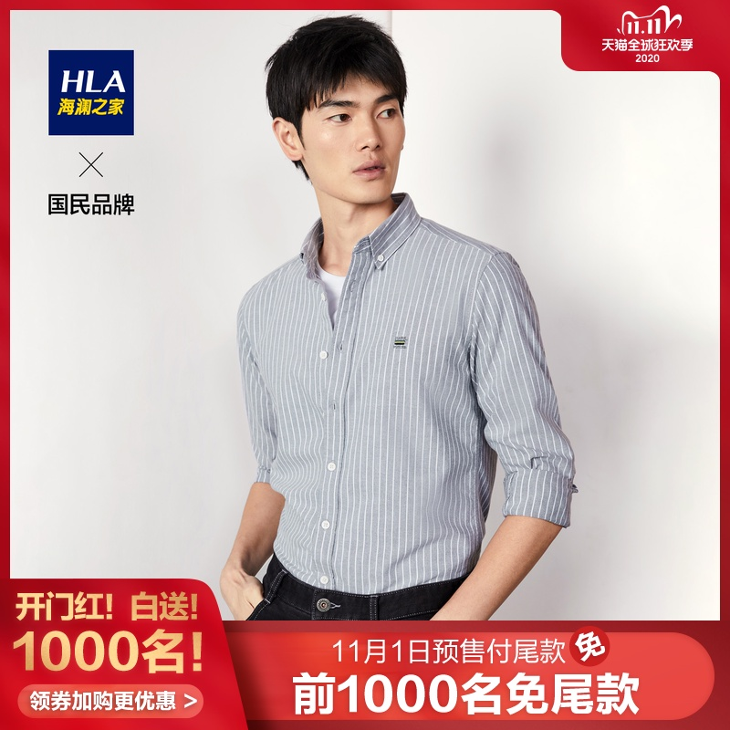 HLA/Hailan House Fashion Striped Long Sleeve Casual Shirt 2020 Fall New Products Comfortable Cotton Long Lining Men