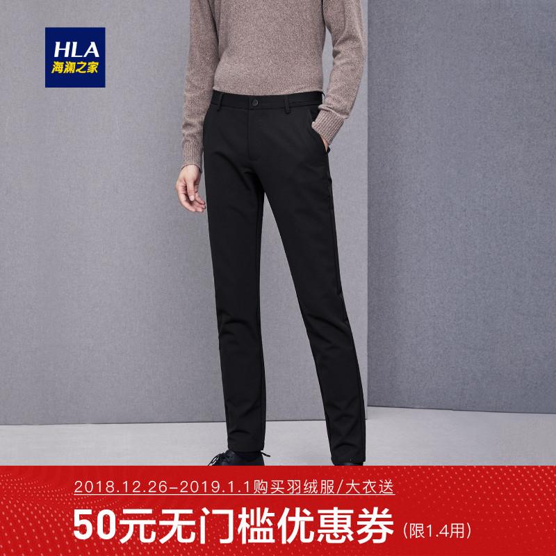 海澜之家裤