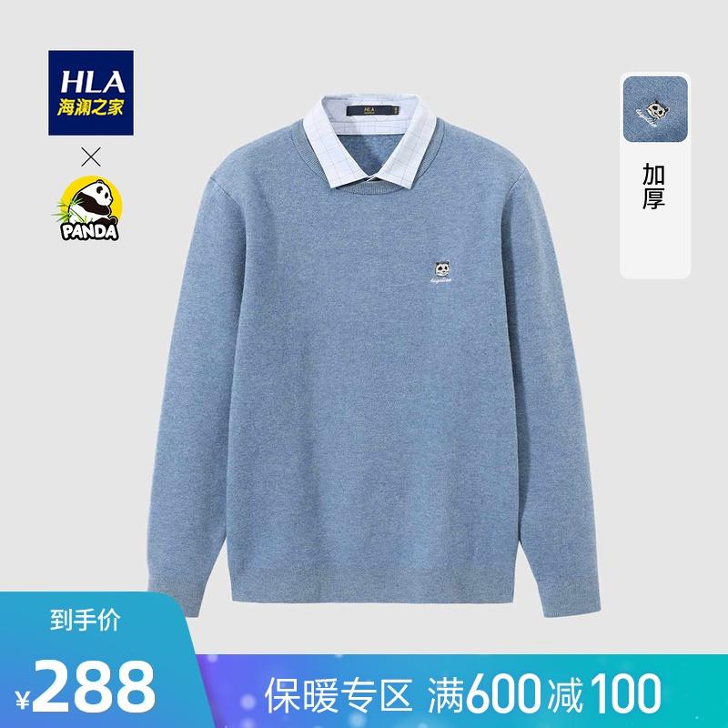 HLA/海澜之家微弹舒适熊猫系列简约假两件针织套头衫