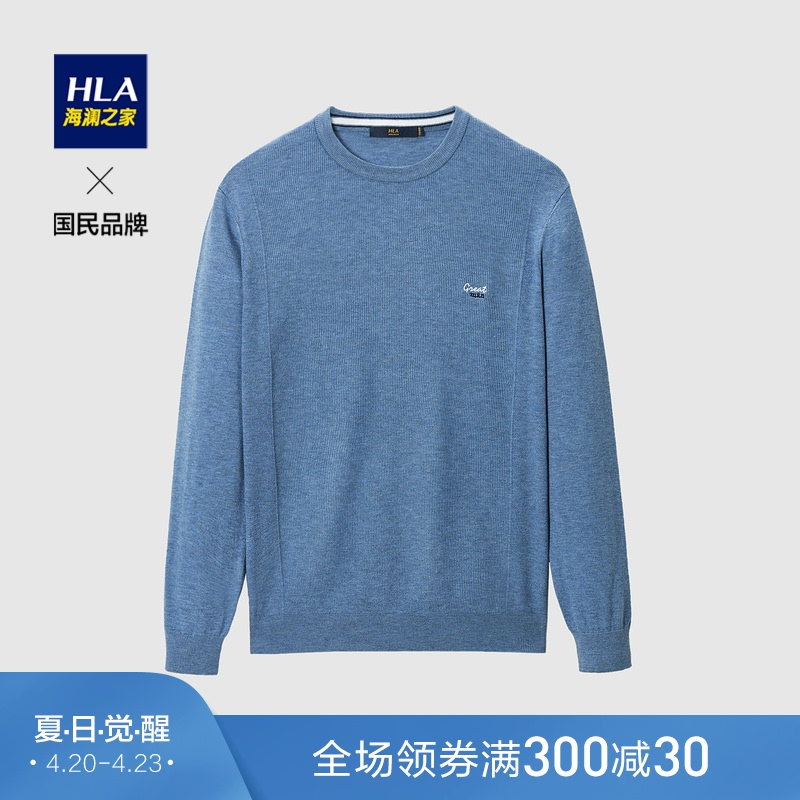 HLA/Hailan House Round Neck Long Sleeve Sweater 2021 Spring New Product Pure Color Embroidery Comfortable Soft Sweater Men