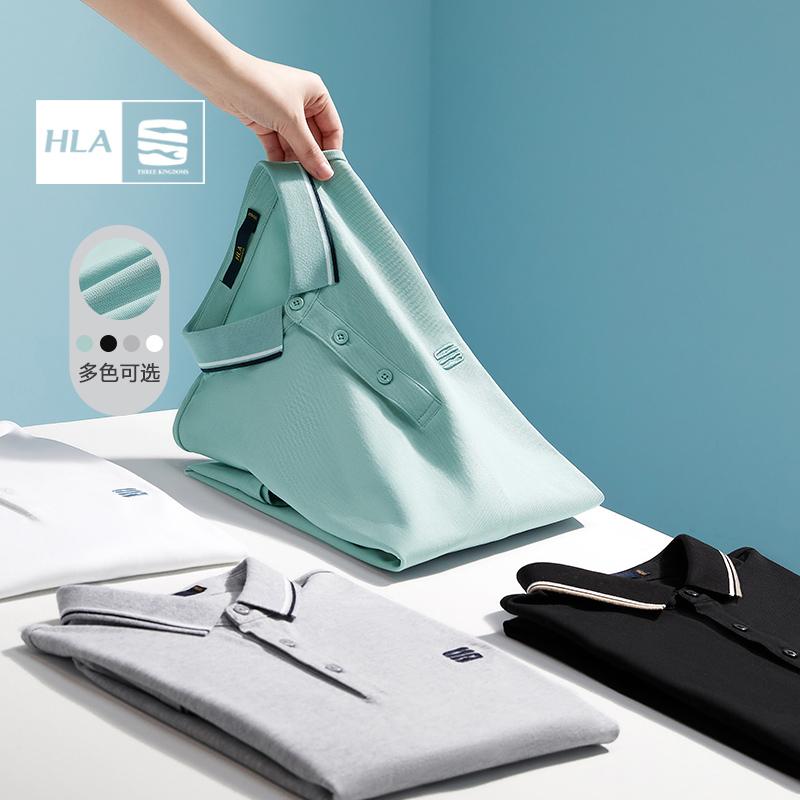 【林更新同款】HLA/海澜之家三国绣标2021夏季新款男士polo衫短袖