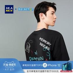 HLA海澜之家哆啦A梦阔版短袖T恤2021夏季新品印花图案圆领短t男