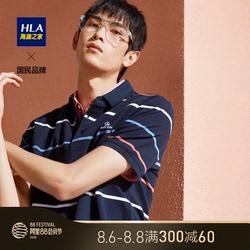 HLA/海澜之家条纹珠地短袖POLO2020夏季新品前胸绣花套头衫男