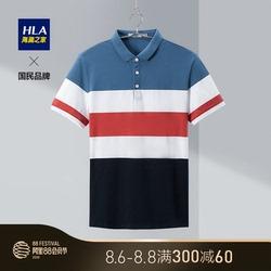 HLA/海澜之家时尚镶拼短袖POLO2020夏季新品条纹珠地套头衫男