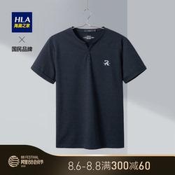 HLA/海澜之家V领短袖T恤2020夏季新品简约字母图案短T男