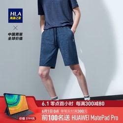 HLA/海澜之家运动系列速干休闲中裤2020夏季抽绳松紧腰短裤男