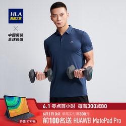 HLA/海澜之家舒适短袖POLO2020夏季新品吸湿速干运动短t男