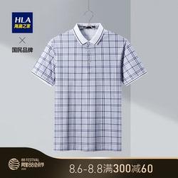 HLA/海澜之家舒适格纹POLO衫2020夏季新品亲肤透气短T男