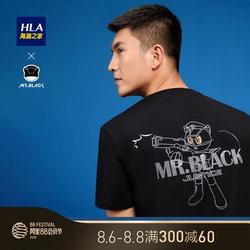 HLA/海澜之家MR.BLACK系列2020夏季新品男女同款圆领短袖联名t恤