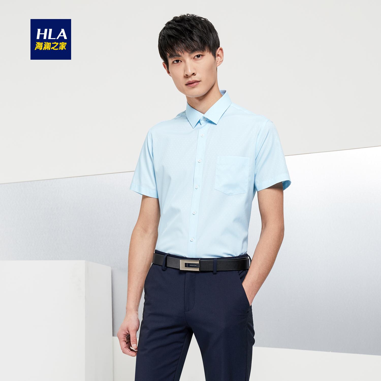 HLA/海澜之家商务绅士短袖正装衬衫2018夏季新品大气短袖衬衫男