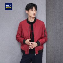 HLA/Hailan Home Classic Baseball Collar Jacket Fall 2018 New Fashion Jacket Jacket for Men
