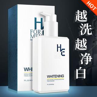 赫恩洗面奶男士专用控油祛痘美白去除螨虫去黑头护肤品洁面乳套装