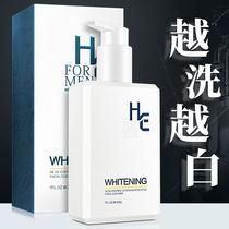 赫恩男士洗面奶控油去痘美白去黑头补水保湿护肤品套装专用洁面乳