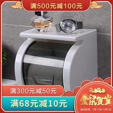 ティッシュボックス創造吸盤防水浴室衛生トイレットペーパーカセットトレイ壁掛け手ロール紙カセットロールホルダー