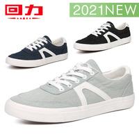 回力男夏季2021年新款韩版帆布鞋好用吗