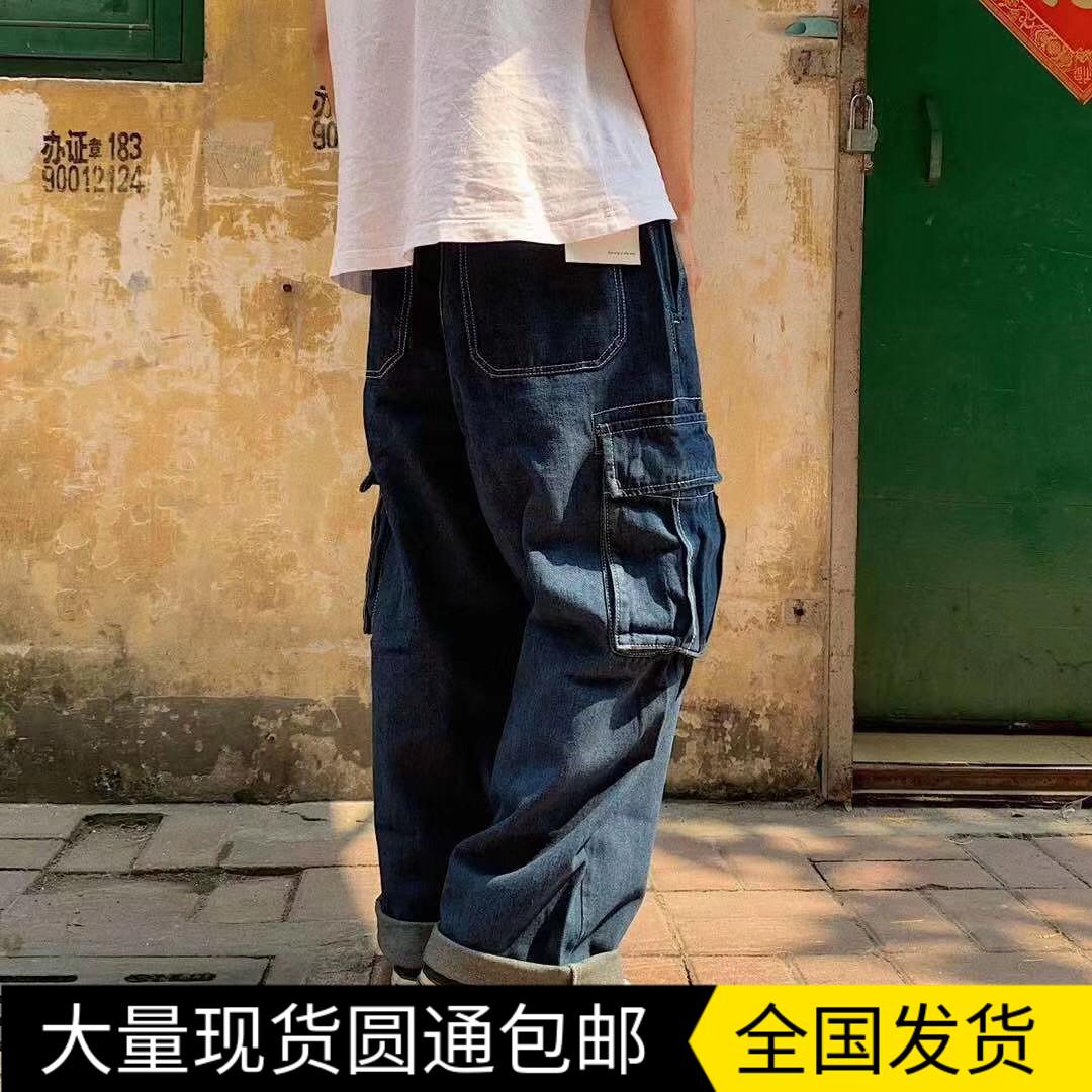 日系复古做旧大口袋工装阔腿牛仔裤男女宽松阿美咔叽下装裤潮牌bf